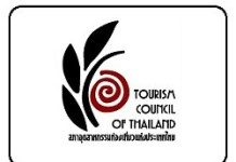 Thailand Council of Tourism